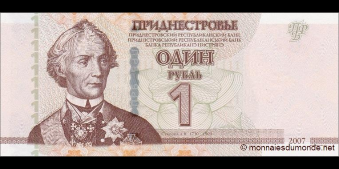 Transnistrie - p42b - 1 Rouble - 2012