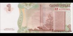 Transnistrie - p42b - 1Rouble - 2012 - Pridnestrovskiy Respublikanskiy Bank / Pridnistrovskiy Respublikanskiy Bank / Banka Re