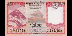 Nepal - p75 - 5Roupies - 2017 - Nepal Rastra Bank