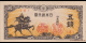 Japon - p052 - 5 Sen - ND (1944) - Nippon Ginko Ken / Bank of Japan
