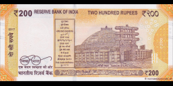Inde - p113a - 200 Roupies - 2017 - Reserve Bank of India