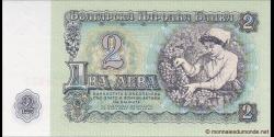 Bulgarie - p094 - 5Leva - 1974 - Blgarska Narodna Banka