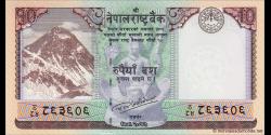 Nepal - p76 - 10Roupies - 2017 - Nepal Rastra Bank