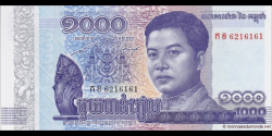 Cambodge - pNew - 1.000 Riels - 2016 - National Bank of Cambodia