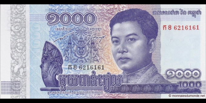 Cambodge - p67 - 1.000 Riels - 2016 - National Bank of Cambodia
