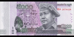 Cambodge - p68 - 5.000 Riels - 2015 - National Bank of Cambodia