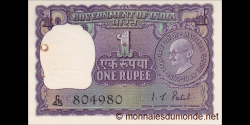 Inde - p066 - 1 Roupie - 1969 - Government of India