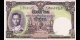 Thaïlande - p075d4 - 5 Baht - ND (1955) - Government of Thailand