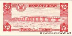 Soudan - p23 - 25 Piastres - 1983 - Bank of Sudan