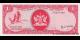 Trinidad et Tobago - p30b - 1 Dollar - L.1964 - Central Bank of Trinidad and Tobago