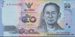 Thaïlande - p131 - 50 Baht - 2017 - Bank of Thailand