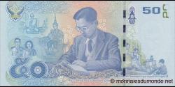 Thaïlande - p131 - 50Baht - 2017 - Bank of Thailand
