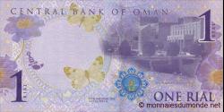 Oman - p48b - 1Rial - 2015 - Central Bank of Oman