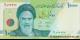 Iran - p159a - 10.000Rials - ND (2017)
