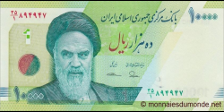 Iran - pNew - 10.000 Rials - ND (2017) - Central Bank of the Islamic Republic of Iran