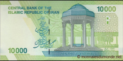 Iran - p159a - 10.000 Rials - ND (2017) - Central Bank of the Islamic Republic of Iran