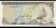 Maldives - p09 - 2 Rufiyaa - 1983 - Maldives Monetary Authority