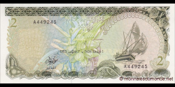 Maldives - p09 - 2 Rufiyaa - 1983 - Maldives Monetary Authority