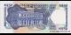 Uruguay - p61c - 50 Nuevos Pesos - ND (1985) - Banco Central del Uruguay