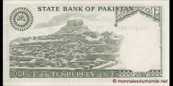 Pakistan - p29a - 10 Roupies - ND (1977) - State Bank of Pakistan
