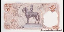 Thaïlande - p087b - 10 Baht - ND (1980) - Bank of Thailand