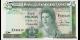 Gibraltar - p21b - 5 Pounds - 04.08.1988 - Government of Gibraltar