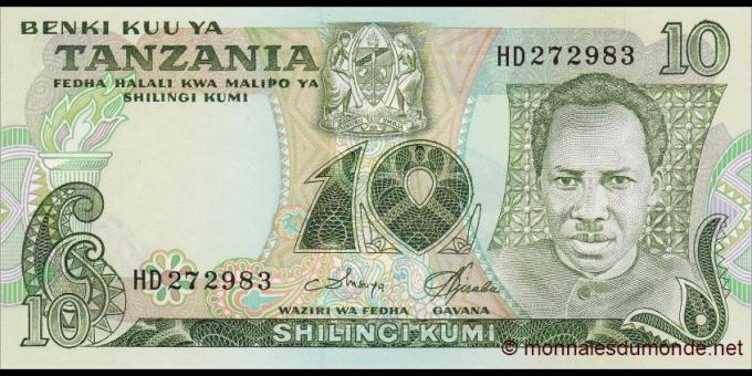 Tanzanie, p-06c, 10 shilingi, ND (1978) - Benki Kuu ya Tanzania