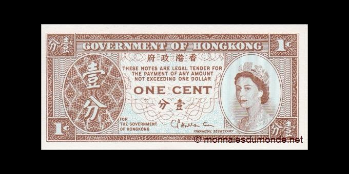Hong Kong - p325b - 1 Cent - ND (1971-81) - Government of Hong Kong