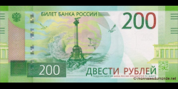 Russie - pNew - 200Roubles - 2017 - Bank Rossii