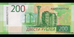 Russie - p276 - 200 Roubles - 2017 - Bank Rossii