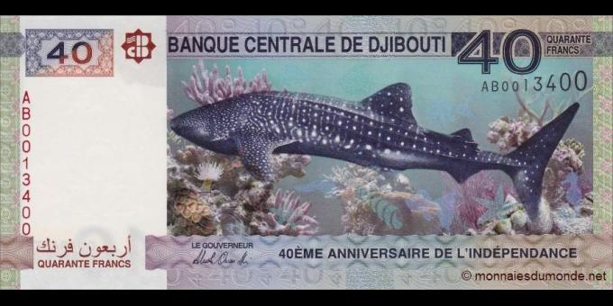 Djibouti - p46b - 40 francs - 2017 - Banque Centrale de Djibouti
