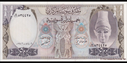 Syrie - p105d - 500 Syrian Pounds - 1986 - Central Bank of Syria