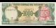 Equateur - p125b - 1000 Sucres - 08.06.1988 - Banco Central del Ecuador