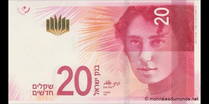 Israel - p65 - 20New Shekels - 2017 - Bank of Israel