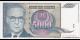 Yougoslavie - p115 - 5.000 Dinara - 1992
