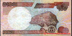Nigeria - p28b - 100 Naira - 1999 - Central Bank of Nigeria