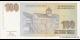 Yougoslavie - p152 - 100Dinara - 1996 - Narodna Banka Jugoslavije