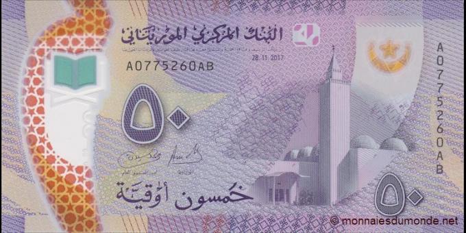 Mauritanie - p22 - 20 Ouguiya - 28.11.2017 - Banque Centrale de Mauritanie