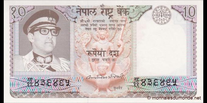 Nepal - p24b - 10Roupies - ND(1984) - Nepal Rastra Bank