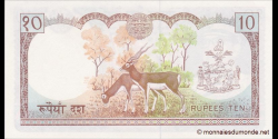 Nepal - p24b - 10 Roupies - ND (1984) - Nepal Rastra Bank