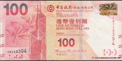 Hong Kong - p343c - 100 Dollars - 2013 - Bank of China (Hong Kong) Limited
