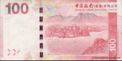 Hong Kong - p343c - 100 Dollars - 2013 - Bank of China (Hong Kong) Limited