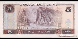 Chine - p886 - 5 Yuan - 1980 - Peoples Bank of China