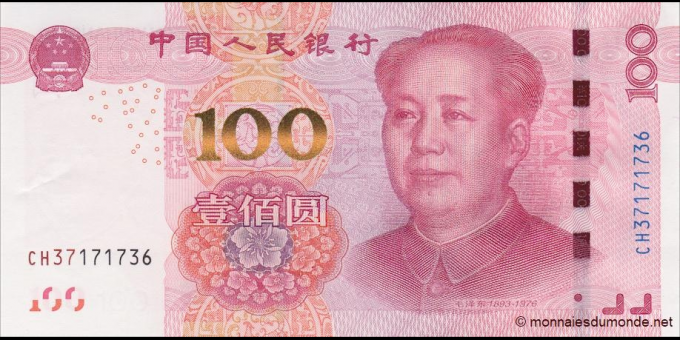 Chine - p909 - 100 Yuan - 2015 - Peoples Bank of China