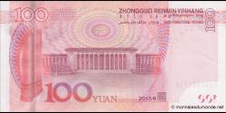 Chine - p909 - 100 Yuan - 2015 - Peoples Bank of China