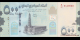Yémen - pnew - 500Rials - 2017 - Central Bank of Yemen