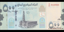 Yémen - pnew - 500 Rials - 2017 - Central Bank of Yemen