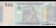 Yémen - p39 - 500Rials - 2017 - Central Bank of Yemen
