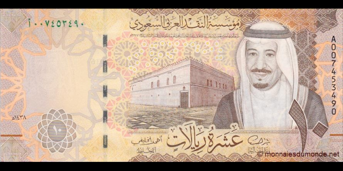 Arabie Saoudite - p38a - 10 Ryals - 2016 - Saudi Arabian Monetary Authority