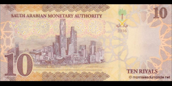 Arabie Saoudite - p38a - 10 Ryals - 2016 - Saudi Arabian Monetary Authority